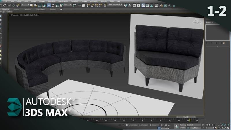 Modelar e Texturizar Poltronas de Vime com Almofadas 3ds Max Parte 01