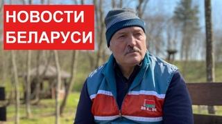 Лукашенко: Извиняюсь за эмоциональность! Это уже через край! / Итоги недели. Беларусь