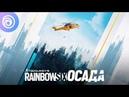 Tom Clancy's Rainbow Six Осада - North Star - Оперативник Thunderbird