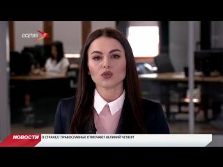 Постпред РСО-Алании при Президенте РФ встретился с молодежью в Москве