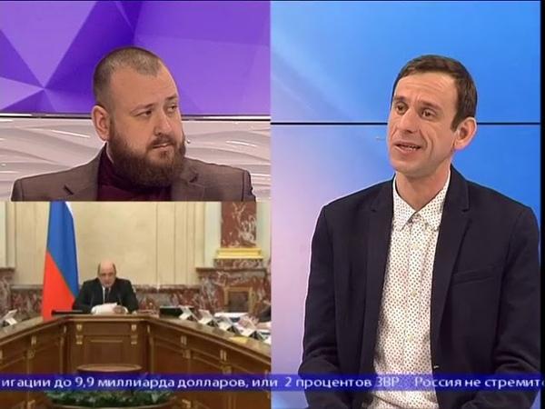 Иван Санаев в передаче Открытая студия 21 февраля 2020