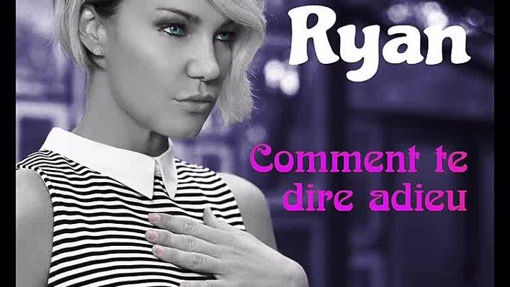 Kate Ryan It Hurst To Say Goodbye ~ Comment Te Dire Adieu ~ Helye Most A Sirasnak ~ Как сказать тебе Прощай Audio