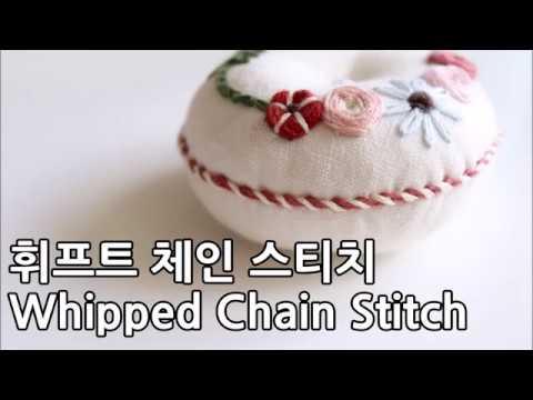 블랑주니의 프랑스자수 휘프트 체인 스티치 Whipped Chain Stitch