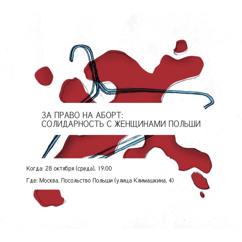 #ПФ_репродуктивное_давление #ПФ_репродуктивное_насилие #ПФ_аборт #ПФ_женская_сол...