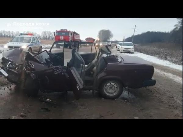 01 12 2020г ДТП на автодороге Башкортостана Столкнулись автомобили Renault Duster и Ваз 2107