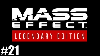Mass Effect 3: Legendary Edition [#21] - Прохождение на PS4 Slim [СТРИМ]
