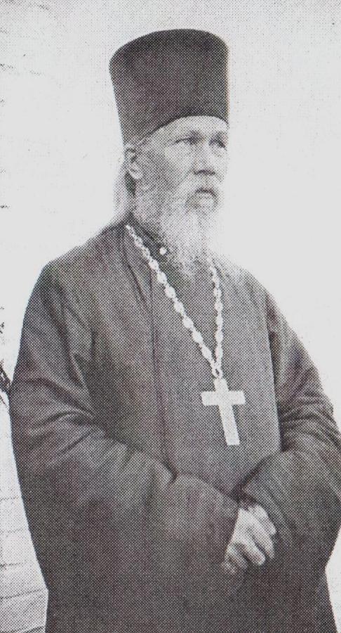 священник А.П. Тетюев 1930-е гг.