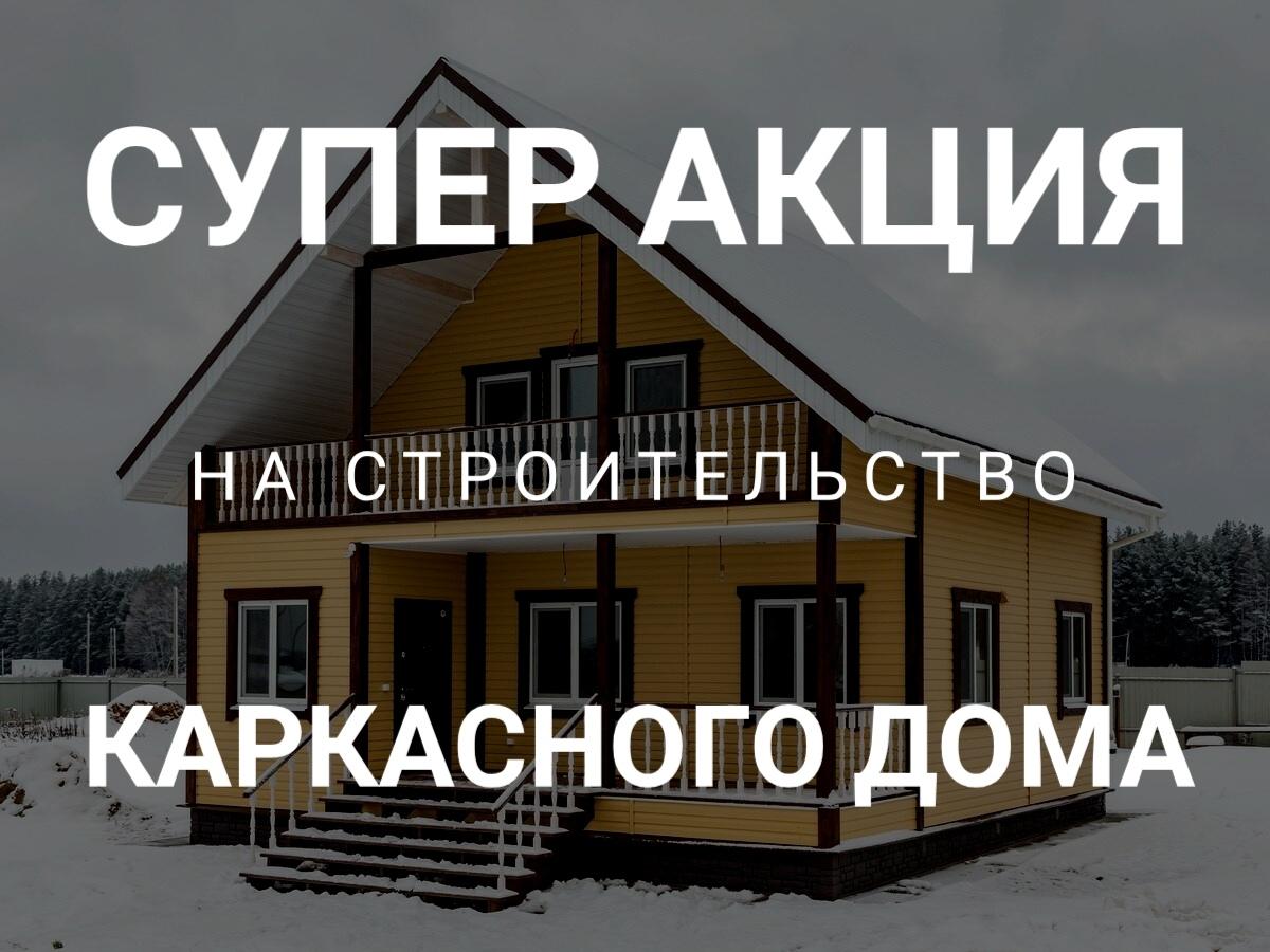 СУПЕР МЕГА АКЦИЯ