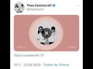Theo Hutchcraft   Twitter   23 June 2020