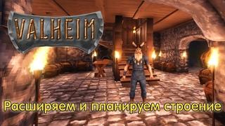 Valheim // Путешествие в зиму // сервер *[RU]  24/7 за паролем писать в ЛС