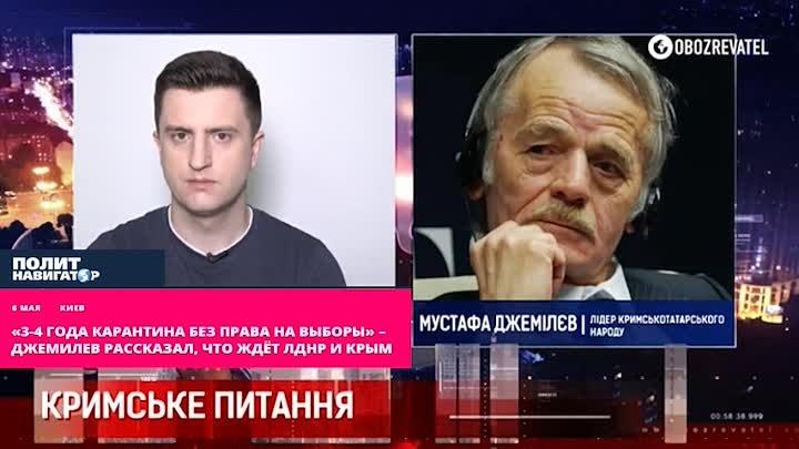 3 4 года карантина без права на выборы Джемилев рассказал что ждёт ЛДНР и Крым