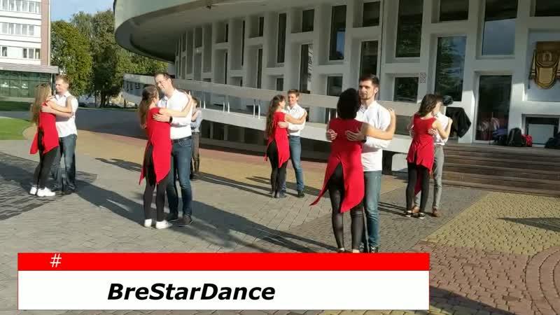 Drej in social dancing in Brest 2019 of the year