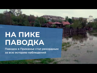Паводок в Прикамье стал рекордным за всю историю наблюдений