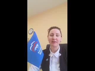 Прием граждан депутатом Думы Тюменского муниципального района