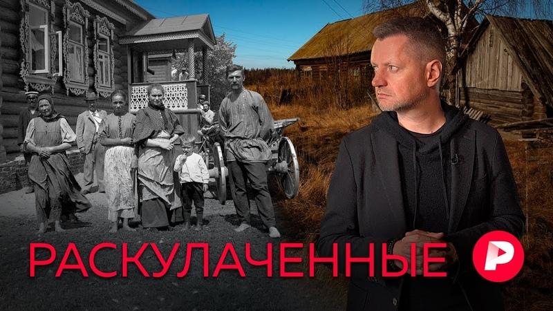 Куда пропали русские деревни Редакция