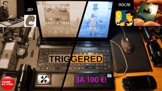 Б/У ноутбук не приговор (восстановление, апгрейд и тесты SONY VAIO) 🖳