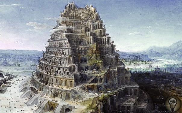 Тайна гибели Вавилона