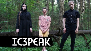 IC3PEAK – music and modern art (English subs) / вДудь