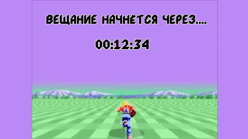 Taz in Escape from Mars Mega Drive Воспоминания о 90 х