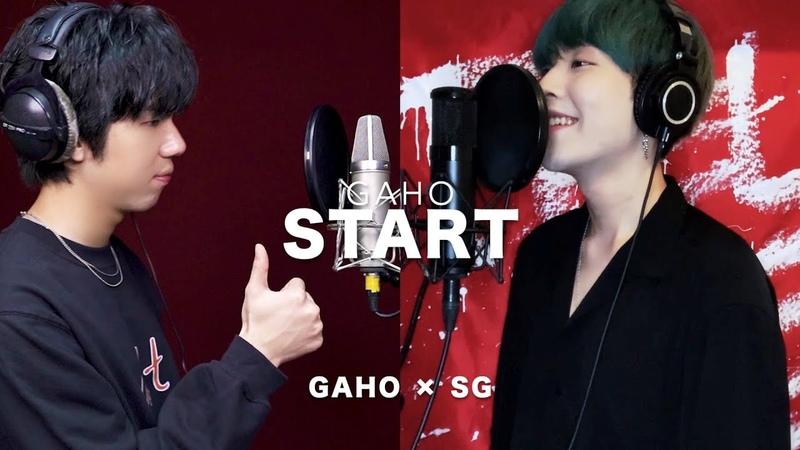 시작 Start 가호 Gaho Korean × Japanese Lyric Collaboration Gaho × SG 梨泰院クラスOST