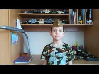 Ученик 1а класса Никита Золотов