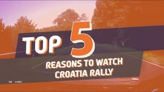 5 причин следить за ралли Хорватия 2021