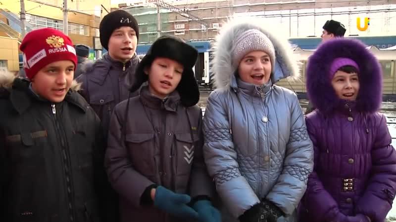 Правила безопасности на железной дороге с учениками школы №100