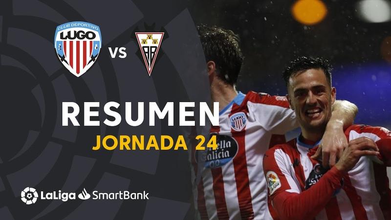 CD Луго - Альбасете Баломпье, 1-0, Сегунда 2019-2020, 24 тур