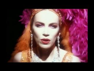 Annie Lennox - Why (Official Music Video) 1992.