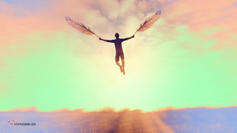 ✅ Hypnosis 25 Гипноз мотивация Волшебная таблетка Изменить Назад 25 Кадр Психокоррекция