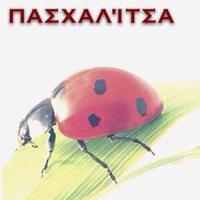 """Логотип Православный культурный центр """"Пасхалица"""""""