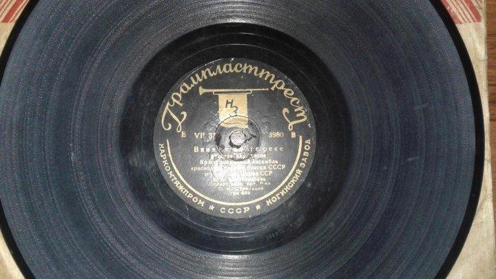 Пластинка 1937 г. - Есть на Волге утес (78)
