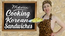 Сooking sandwiches. Omelet. Korean food. Mila Naturist. Naturists kitchen. INF.