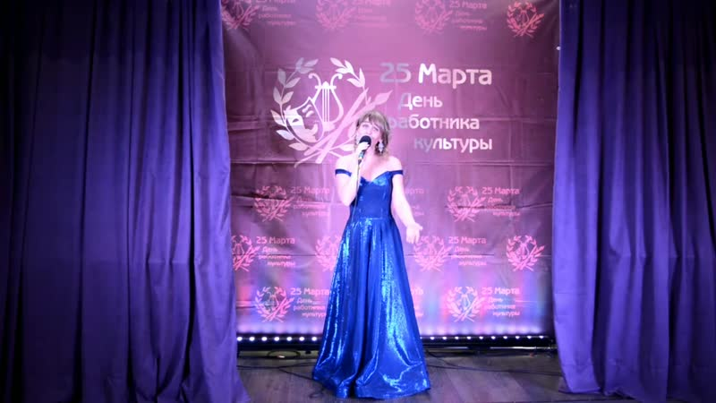Шагина А. Б. (заведующая музыкальной частью МБУК ГДК «Ровесник» г. Узловая)
