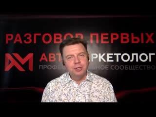 Владислав Рыдаев скоро в #РазговорПервых! || При поддержке Авито Авто и Haraba