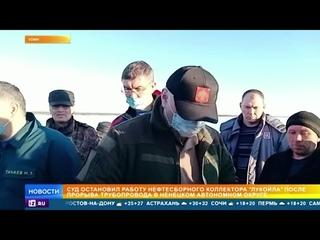 Глава Коми отреагировал на намерение жителей обратиться к Путину