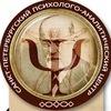 СПБ психолого-аналитический центр