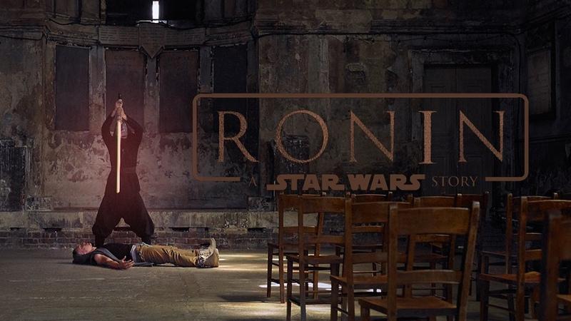 Ronin a Star Wars story LCC 2016