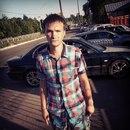 Личный фотоальбом Антона Филиппова