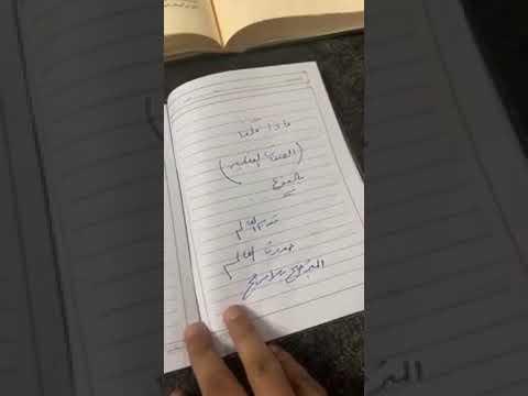 Сами ас-Самири — Безначальная цепь имеющего начало по Ибн Таймии