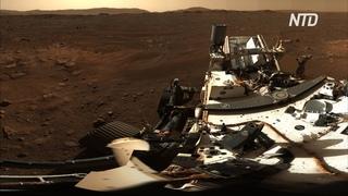 «Настойчивость» отправила на Землю панораму Марса с высоким разрешением