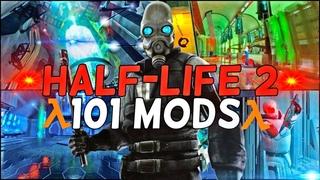101 Half-Life 2 Mods You Should Play