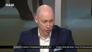 Гордон: Путин - один из лучших политиков XXI века и очень умный человек. НАШ