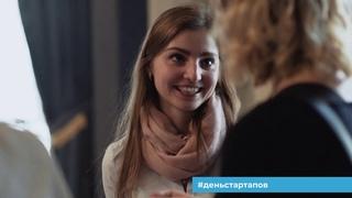 День стартапов Кировского завода