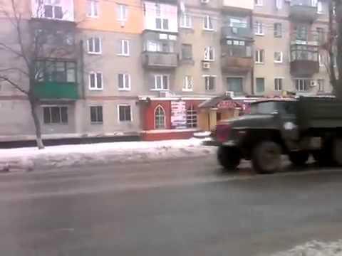 Макеевка Колонна военной техники ДНР ЛНР 30 01 2015
