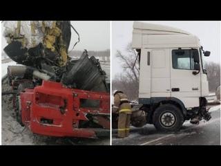 Жесткое Дтп в самарской области г столкнулись два бензовоза, водитель одного из них погиб.