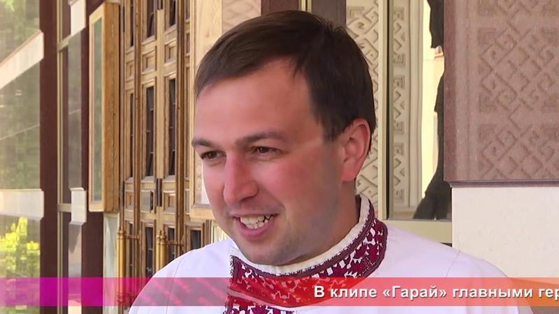 сюжет в передаче Од пинге национального вещания РЕН ТВ 10 канал