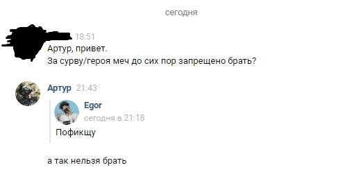 -_lVTCGJ3pI.jpg