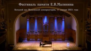 . Sonata №2,  (second version) | Karen Kornienko, piano