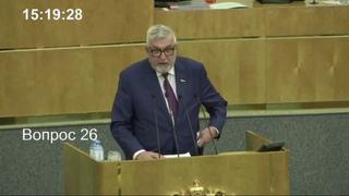 Законопроект о новой редакции раздела 10  Охрана труда  в Трудовом Кодексе принят в первом чтении